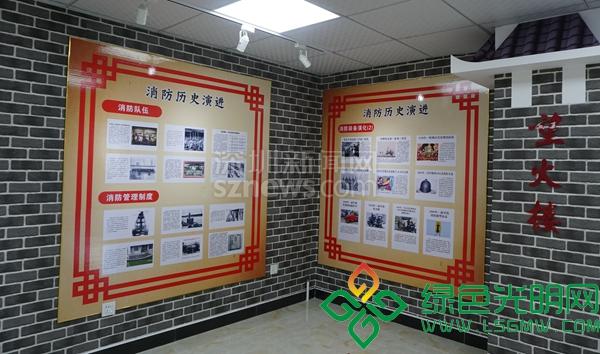 马田首家社区消防安全体验室正式建成