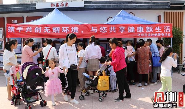 马田街道培训150名控烟志愿者助力文明城市创建