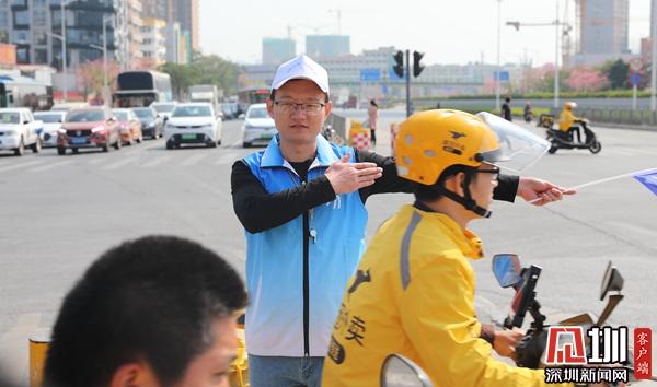 """马田""""蓝马甲""""文明劝导员""""上线"""" 打造交通文明示范点"""